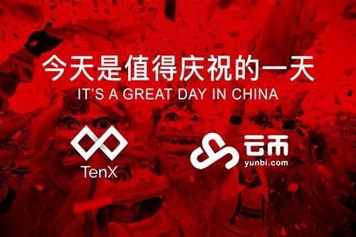 tenx yunbi