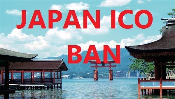 japan ico ban