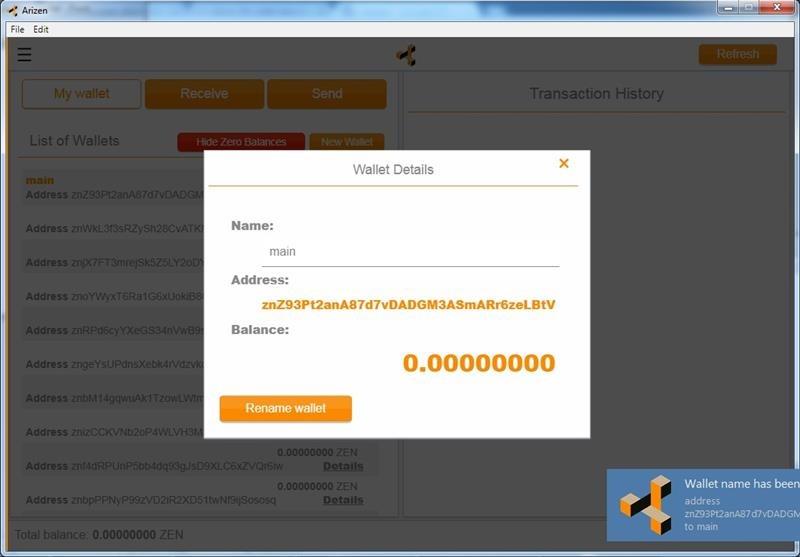 zencash arizen wallet screenshot
