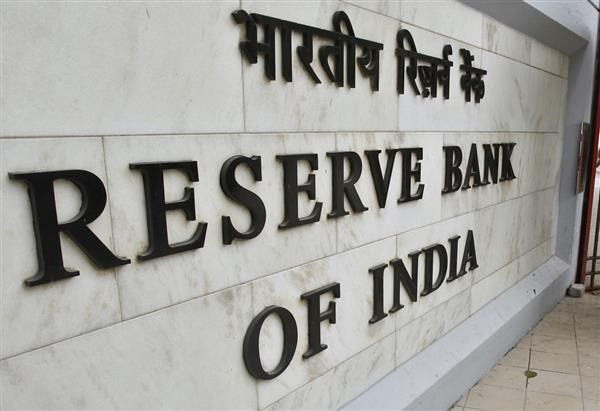 Reserve Bank of India bitcoin ban