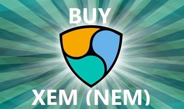 buy xem coins nem