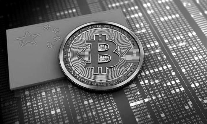 China cryptocurrency exchange ban