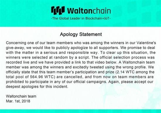 waltconchain apology