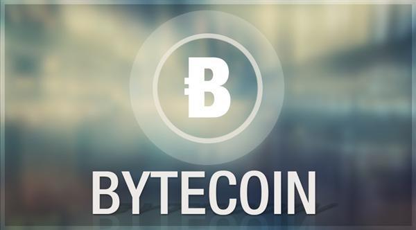 bytecoin binance