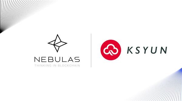 Nebulas KingSoft Cloud  partnership