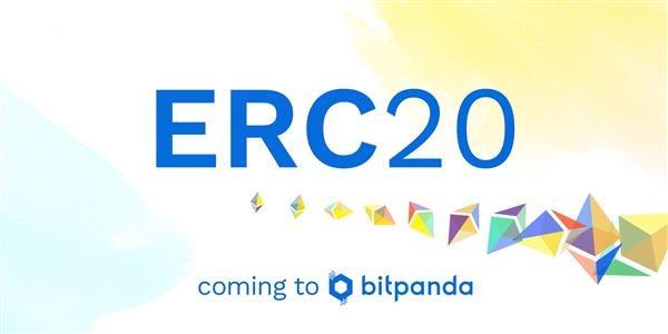 bitpanda erc20 support