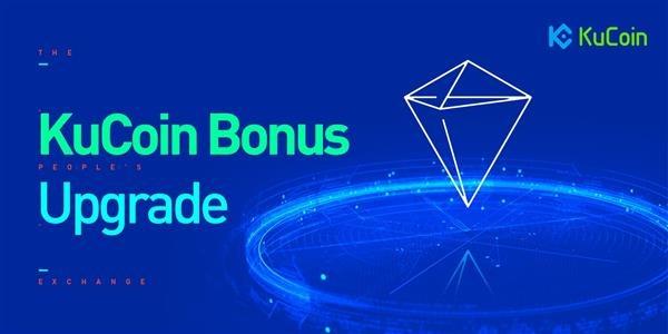 kucoin shares bonus upgrade