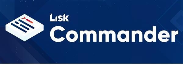 Lisk Commander