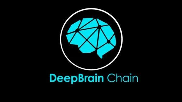 Deep Brain Chain mining