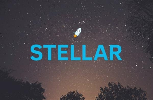Stellar Horizen v0.17
