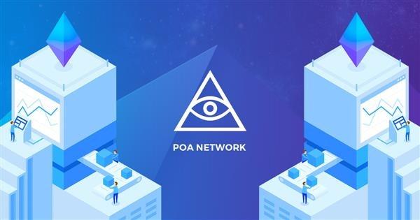 poa network