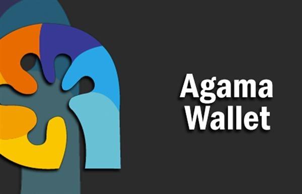 Agama-Wallet-hacked-komodo