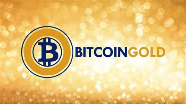 Bitcoin Gold 51 percent attack