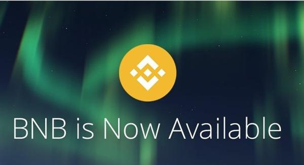 shapeshift binance coin