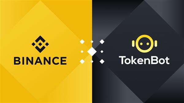 tokenbot binance widget