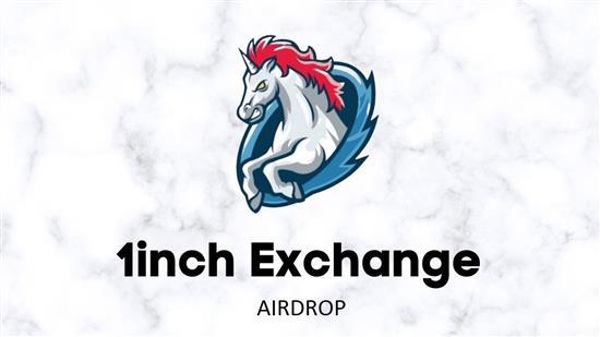1inch token airdrop